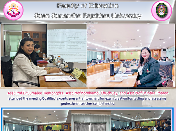 Asst.Prof.Dr.Sumalee Tientongdee, Asst.Prof.Kornkamol Chuchuey, and Asst.Prof.Dr.Intira Robroo attended the meeting.Qualified experts present a flowchart for exam creation for testing and assessing  professional teacher competencies.
