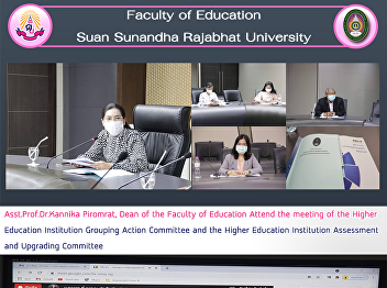 Asst.Prof.Dr.Kannika Piromrat, Dean of the Faculty of Education Attend the meeting of the Higher Education Institution Grouping Action Committee and the Higher Education Institution Assessment and Upgrading Committee