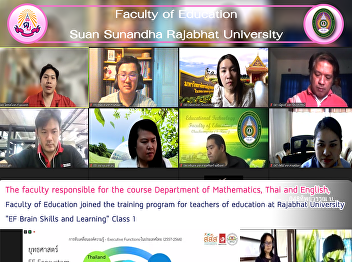 The faculty responsible for the course Department of Mathematics, Thai and English, Faculty of Education joined the training program for teachers of education at Rajabhat University