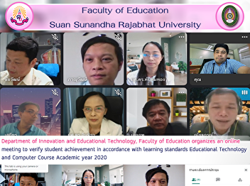 Department of Innovation and Educational Technology, Faculty of Education organizes an online meeting to verify student achievement in accordance with learning standards Educational Technology and Computer Course Academic year 2020