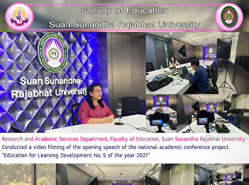 """Research and Academic Services Department, Faculty of Education, Suan Sunandha Rajabhat University Conducted a video filming of the opening speech of the national academic conference project. """"Education for Learning Development No. 5 of the year 2021"""""""
