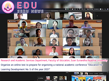 """Research and Academic Services Department, Faculty of Education, Suan Sunandha Rajabhat University Organize an online test to prepare for organizing a national academic conference """"Education for Learning Development No. 5 of the year 2021"""""""