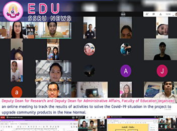 Deputy Dean for Research and Deputy Dean for Administrative Affairs, Faculty of Education organized an online meeting to track the results of activities to solve the Covid-19 situation in the project to upgrade community products in the New Normal.