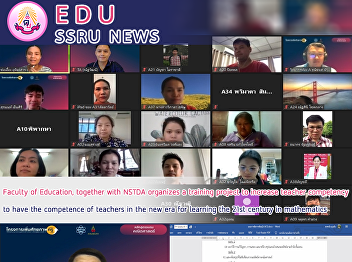 to have the competence of teachers in the new era for learning the 21st century in mathematics