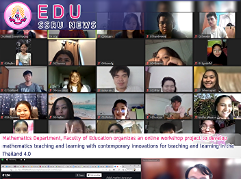 Mathematics Department, Faculty of Education organizes an online workshop project to develop mathematics teaching and learning with contemporary innovations for teaching and learning in the Thailand 4.0