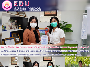 Asst.Prof.Dr.Kannika Piromrat, Dean of the Faculty of Education Honored to present a plaque of outstanding research articles and a certificate from the 3rd National Academic Conference, Presentation of Research Results of Undergraduate Students, to Ms