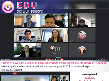 Faculty of Education, Bachelor of Education Program Digital Technology for Education Receive an internal quality assessment of education Academic year 2020 from external experts (via online system)
