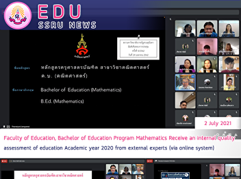 Faculty of Education, Bachelor of Education Program Mathematics Receive an internal quality assessment of education Academic year 2020 from external experts (via online system)