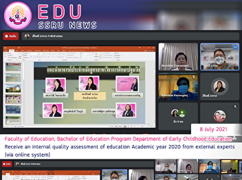 Faculty of Education, Bachelor of Education Program Department of Early Childhood Education Receive an internal quality assessment of education Academic year 2020 from external experts (via online system)