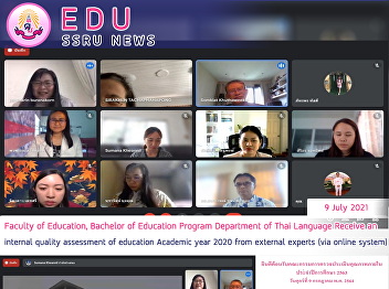 Faculty of Education, Bachelor of Education Program Department of Thai Language Receive an internal quality assessment of education Academic year 2020 from external experts (via online system)