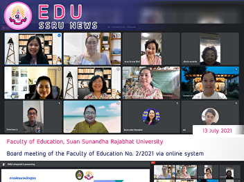 Faculty of Education, Suan Sunandha Rajabhat University Board meeting of the Faculty of Education No. 2/2021 via online system
