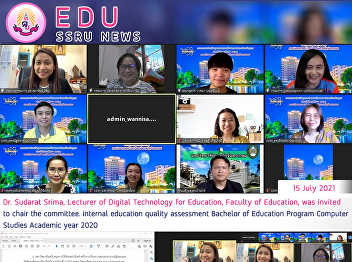 Dr. Sudarat Srima, Lecturer of Digital Technology for Education, Faculty of Education, was invited to chair the committee. internal education quality assessment Bachelor of Education Program Computer Studies Academic year 2020