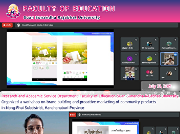 Research and Academic Service Department, Faculty of Education Suan Sunandha Rajabhat University Organized a workshop on brand building and proactive marketing of community products in Nong Phai Subdistrict, Kanchanaburi Province