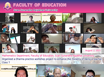Mathematics Department, Faculty of Education, Suan Sunandha Rajabhat University Organized a Dharma practice workshop project to enhance the morality of being a teacher, Class 7