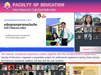 The Teacher Vocational Experience Center, together with the Student Affairs Department, Faculty of Education, organized a cooperation project for professional experience training. Exam activity for Practicum vocational students, 3rd year and 4th year stud