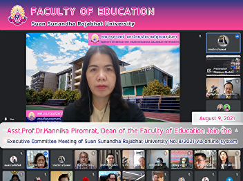 Asst. Prof. Dr. Kannikar Piromrat, Dean of the Faculty of Education Join the Executive Committee Meeting of Suan Sunandha Rajabhat University No. 8/21 via online system