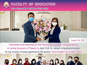 Executives and personnel of the Faculty of Education Congratulations on giving bouquets of flowers to assistant professor Dr. Jetsarit Angsukanchanakul On the occasion of being appointed to the position