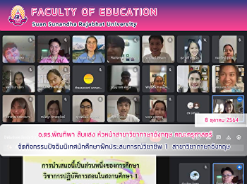 Prof.Dr.Pintipa Suebsang, Head of the English Department, Faculty of Education, oragnized An event for students to nurture their professional experience 1 in the English Department