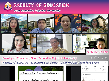 Faculty of Education, Suan Sunandha Rajabhat University Faculty of Education Executive Board Meeting No. 9/2021, via online system