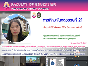 """Asst.Prof.Dr.Kannika Piromrat, Dean of the Faculty of Education Invited as a speaker to give a lecture on the topic """"Education in the 21st Century"""" Project to promote education, training activities, seminars, personnel development and education drive of t"""