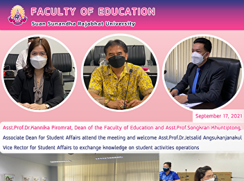 Asst.Prof.Dr.Kannika Piromrat, Dean of the Faculty of Education and Asst.Prof.Songkran Khuntiptong, Associate Dean for Student Affairs attend the meeting and welcome Asst.Prof.Dr.Jetsalid Angsukanjanakul Vice Rector for Student Affairs to exchange knowled