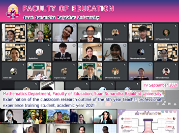 Mathematics Department, Faculty of Education, Suan Sunandha Rajabhat University Examination of the classroom research outline of the 5th year teacher professional experience training student, academic year 2021