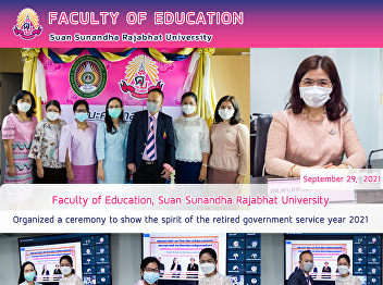 Faculty of Education, Suan Sunandha Rajabhat University Organized a ceremony to show the spirit of the retired government service year 2021
