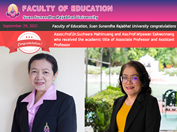 Faculty of Education, Suan Sunandha Rajabhat University congratulations Assoc.Prof.Dr.Sucheera Mahimueng and Ass.Prof.Wipawan Eakwonnang who received the academic title of Associate Professor and Assistant Professor
